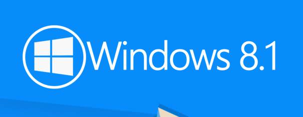 активатор за windows 8.1
