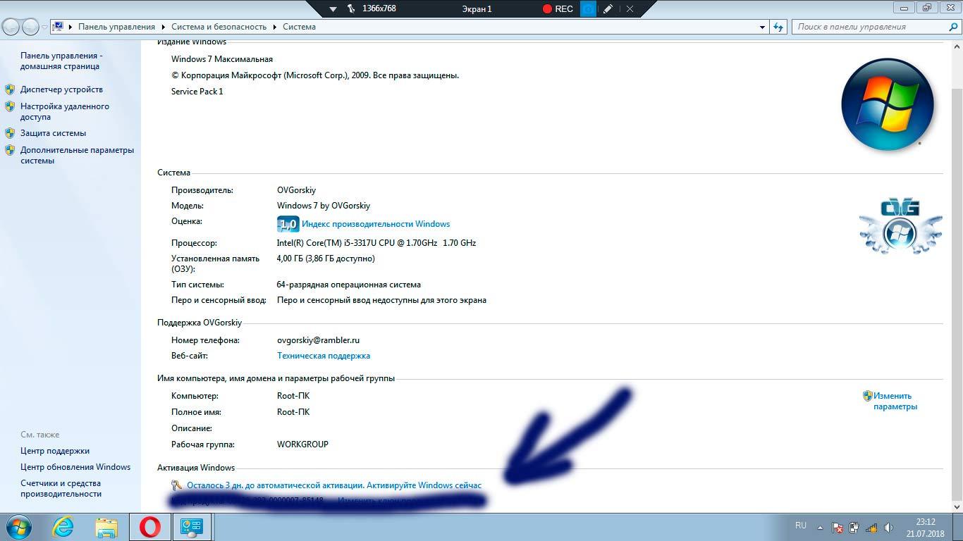 скачать виндовс 7 максимальная 32 бит с официального сайта