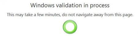 windows validation