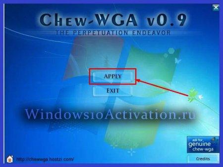 chew wga 0.9